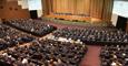 Расширенное заседание коллегии ФСИН России: положительные тенденции